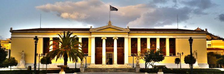 Πανεπιστήμιο Αθηνών